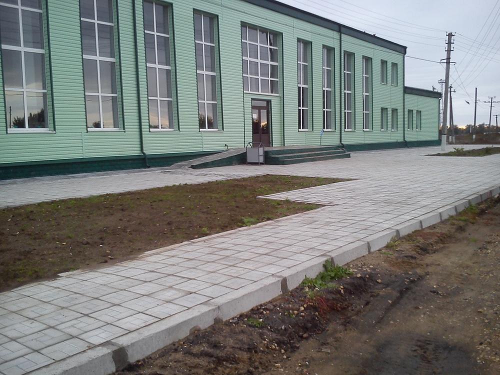 Вокзал Урбах