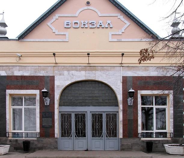 Вокзал Россошь
