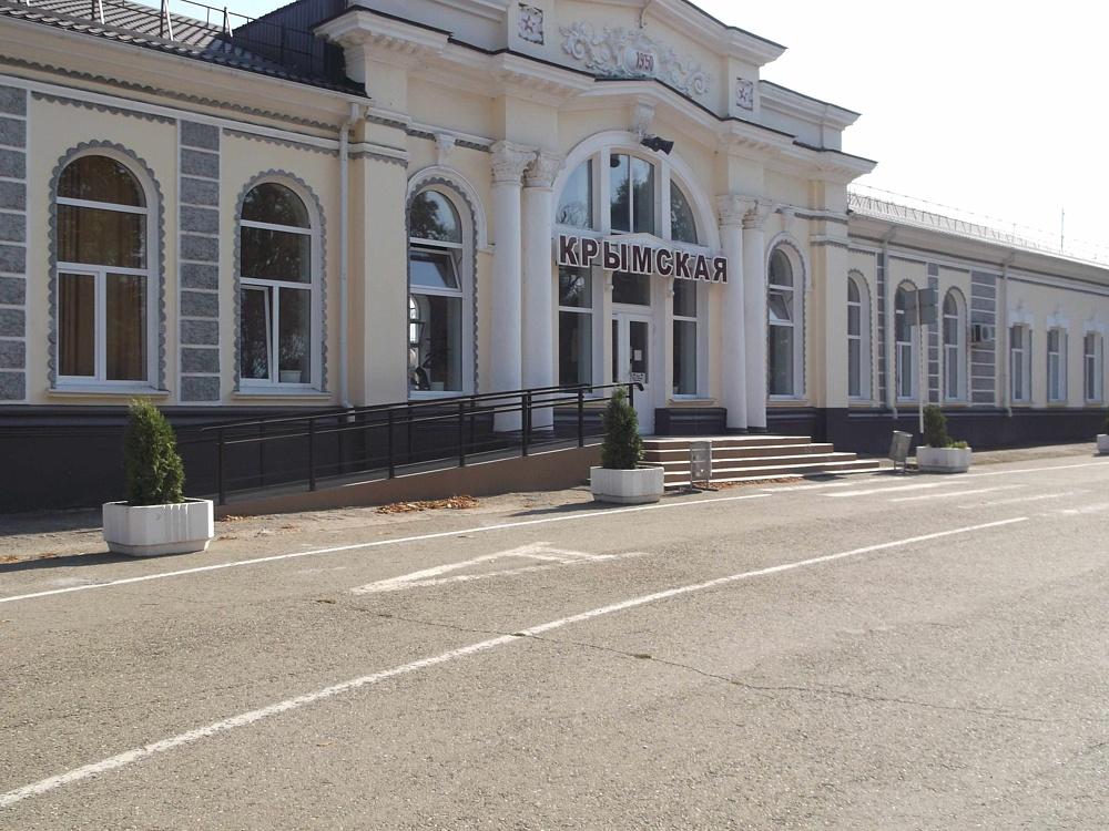 Вокзал Крымская