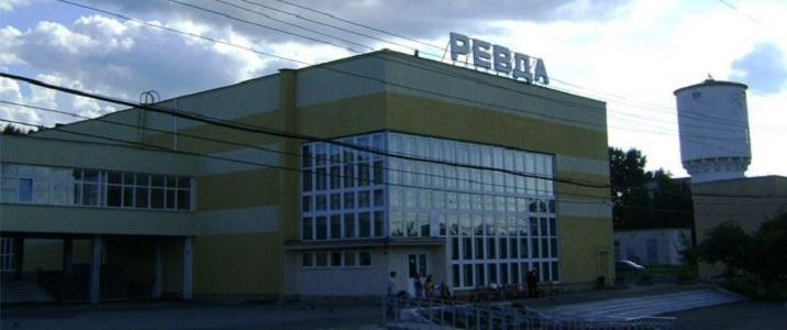 Вокзал Ревда