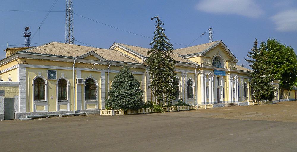 Вокзал Армавир-2