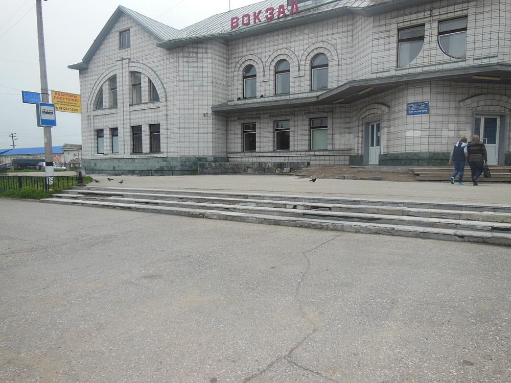 Вокзал Печора