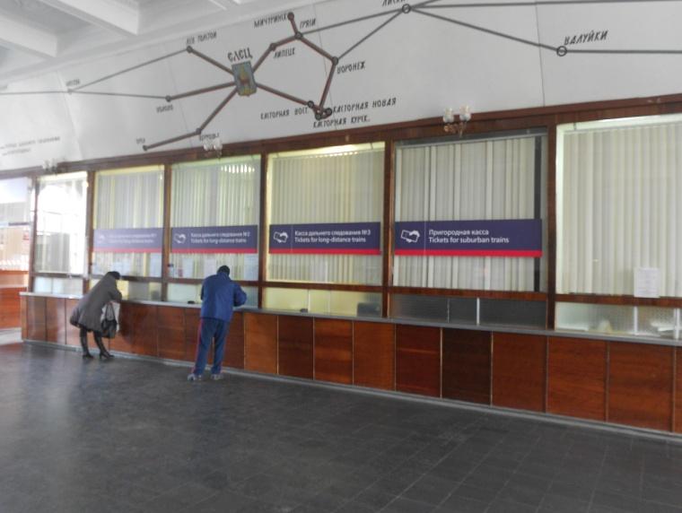 Вокзал Елец