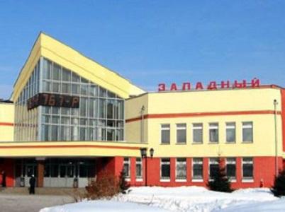 Вокзал Новосибирск-Западный