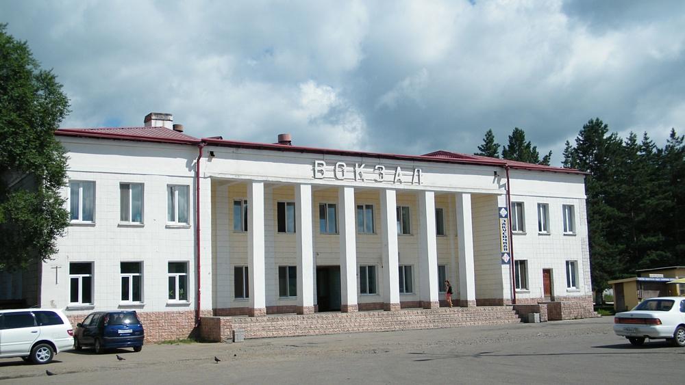 Вокзал Арсеньев