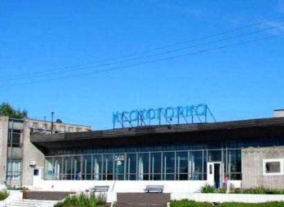 Вокзал Исакогорка