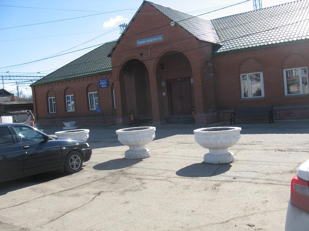 Вокзал Сызрань-Город