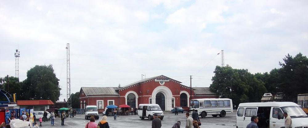 Вокзал Курганная