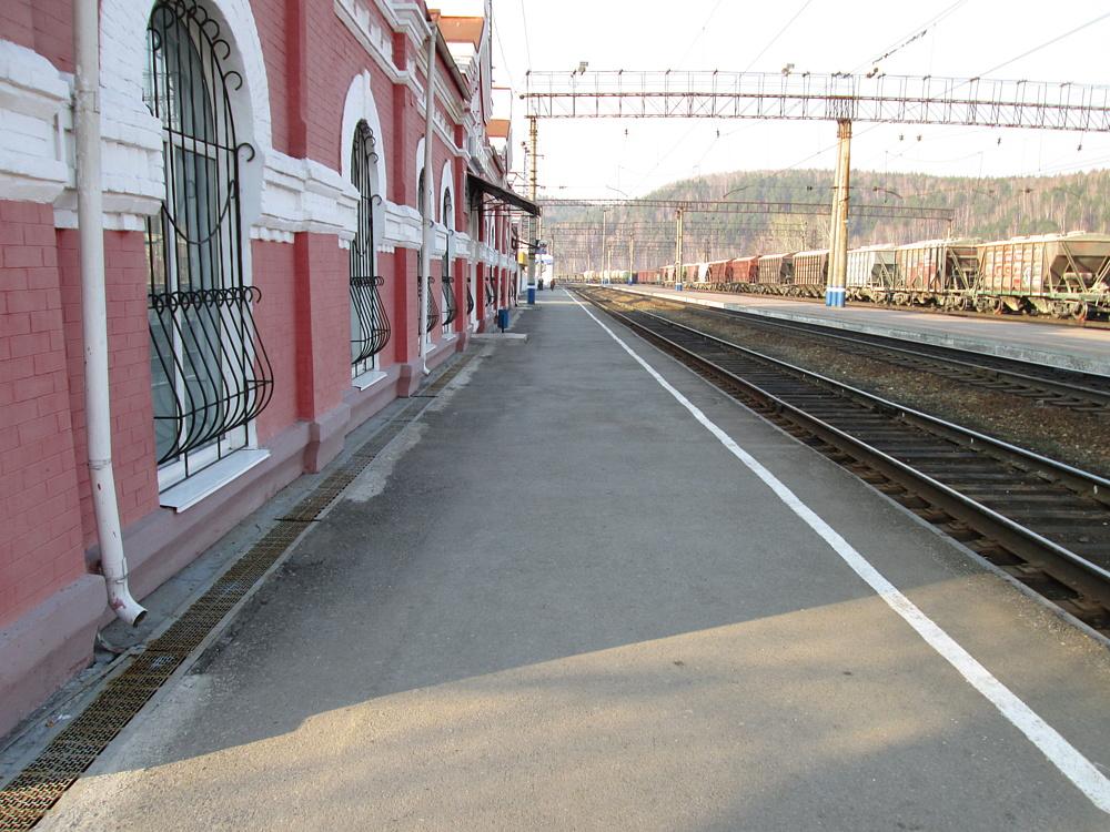 Вокзал Вязовая