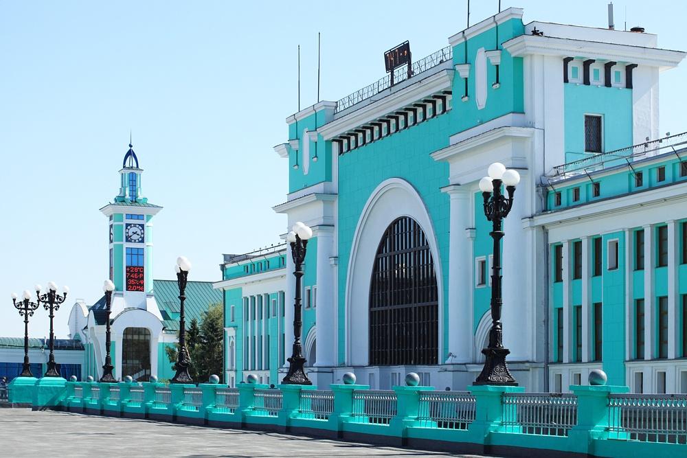 Вокзал Новосибирск-Главный