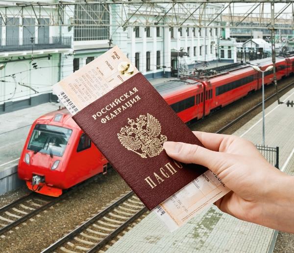 Купить билет на поезд бузулук москва билеты на самолет хабаровск москва туту