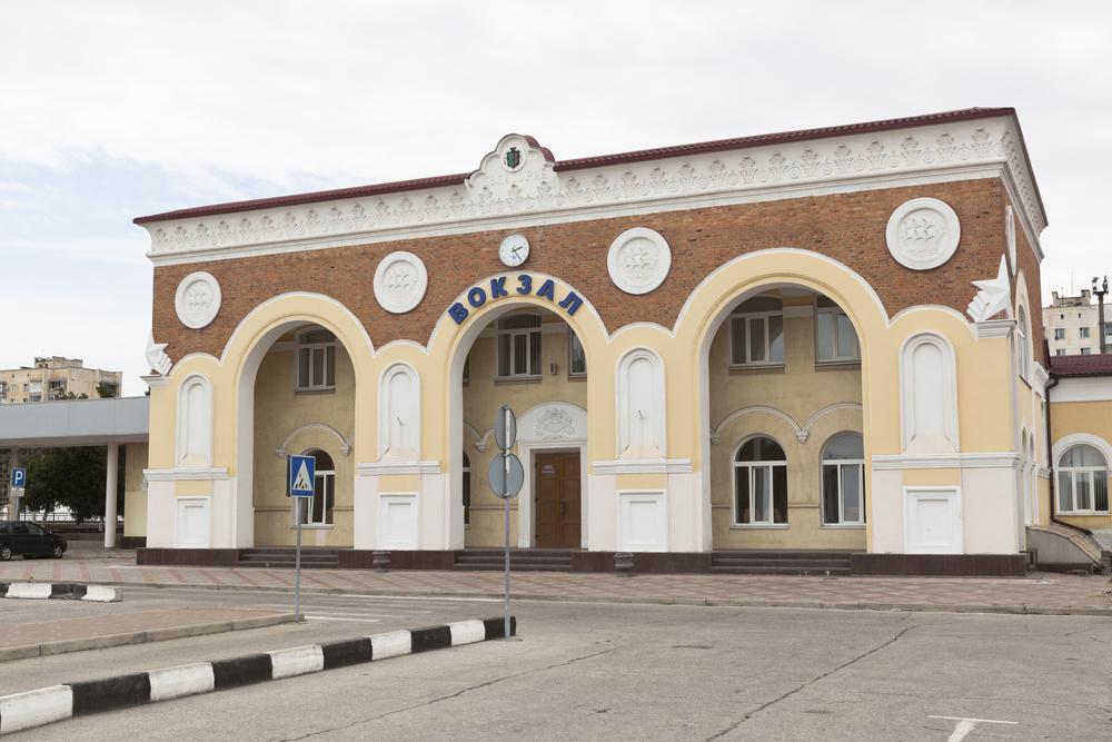 Евпатория-Курорт