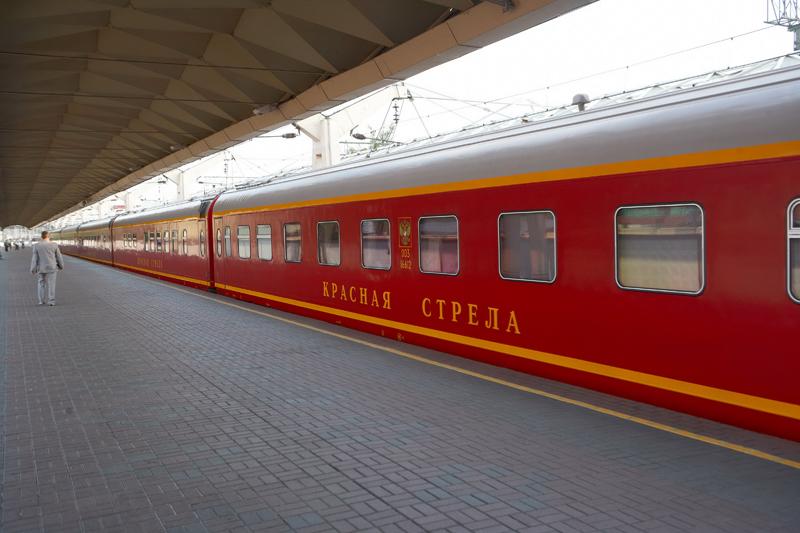 Купить билет из брянска до питера на поезде стоимость билетов на самолет из новосибирска до владивостока