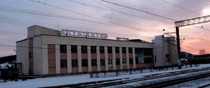 Вокзал Усть-Катав