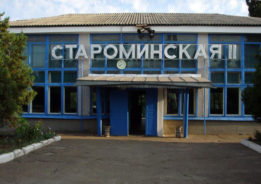 Староминская краснодарский край картинки