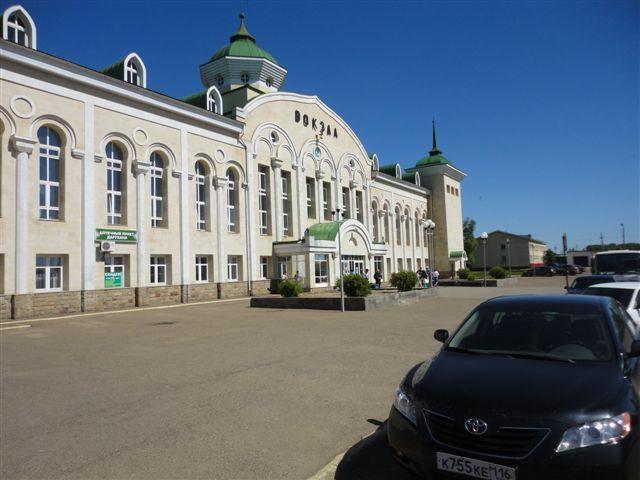 Вокзал Агрыз