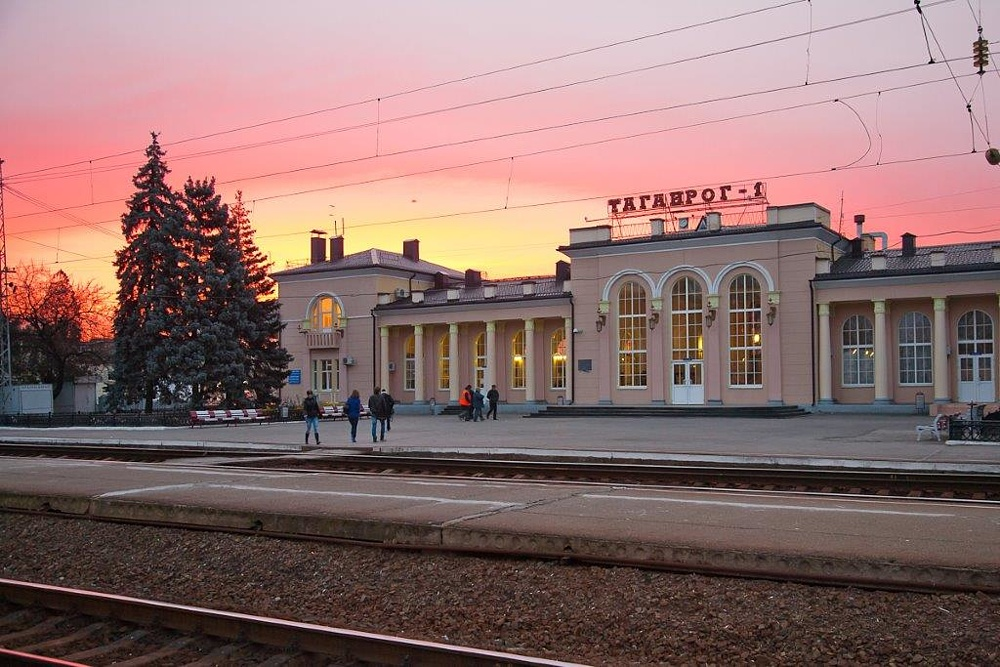 Вокзал Таганрог