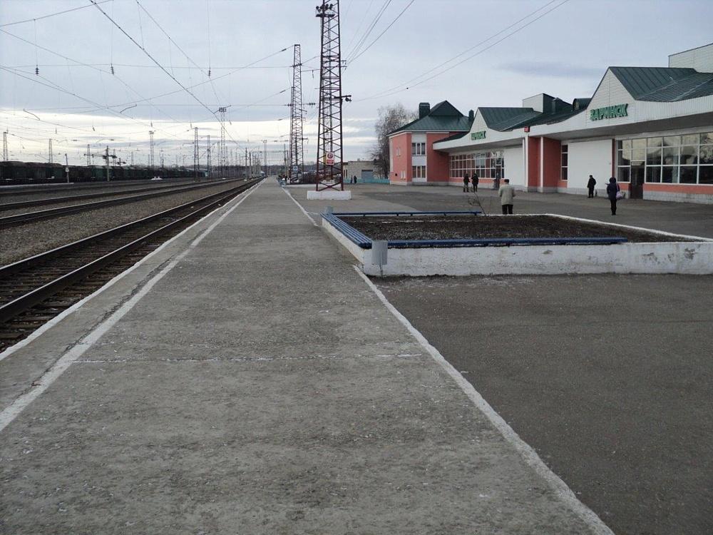 Вокзал Заринская
