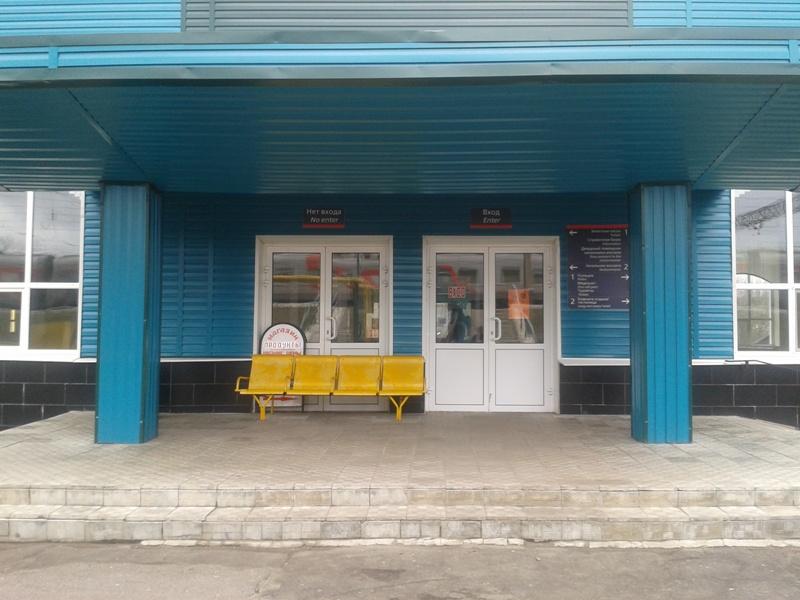 Вокзал Балашов