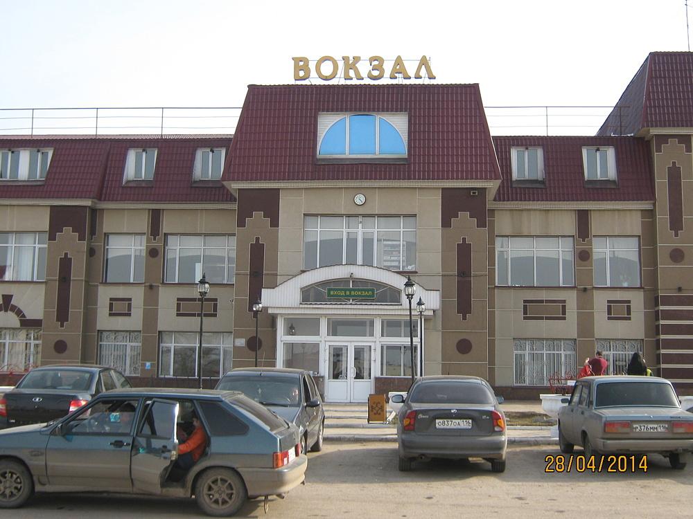 Вокзал Бугульма