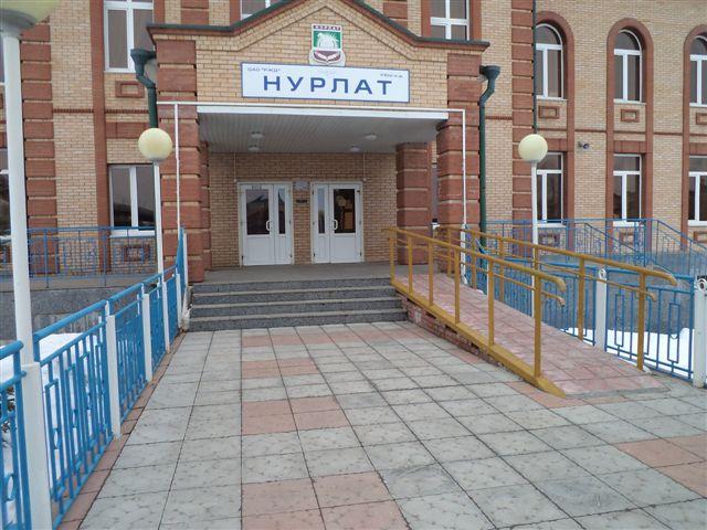 Вокзал Нурлат