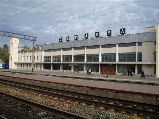 Вокзал Сарапул