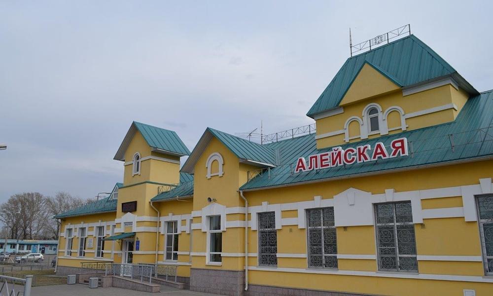 Вокзал Алейская