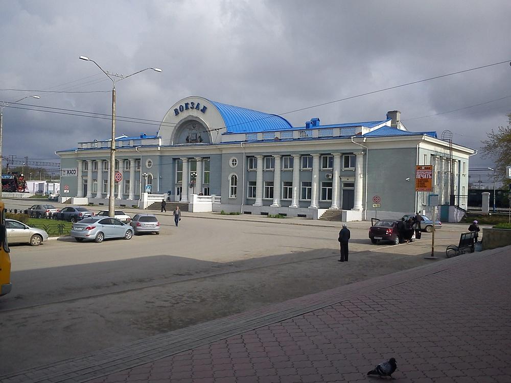 Вокзал Каменск-Уральский