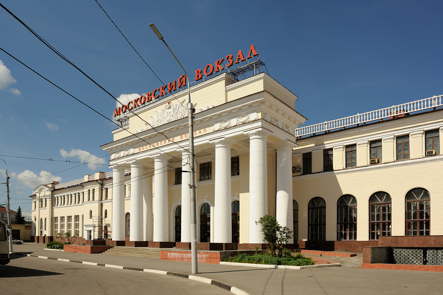 Вокзал Тула
