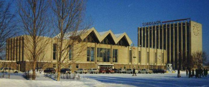 Вокзал Тобольск