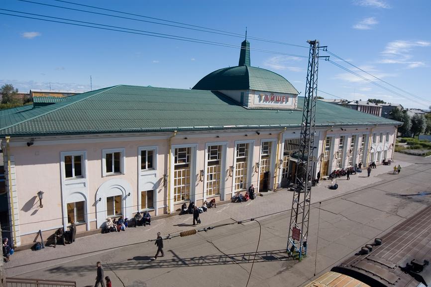 Вокзал Тайшет