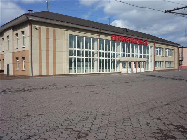 Вокзал Первоуральск