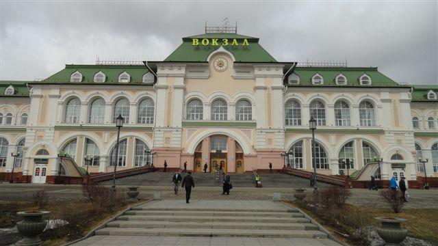 Вокзал Хабаровск-1