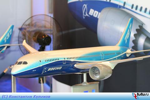 Боинг 787-8 Дримлайнер
