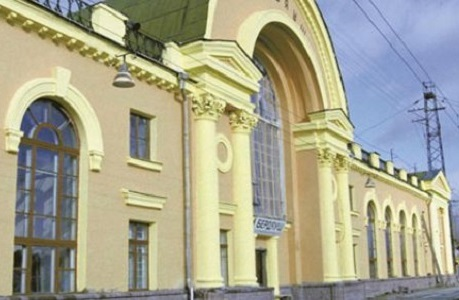 Вокзал Бердяуш