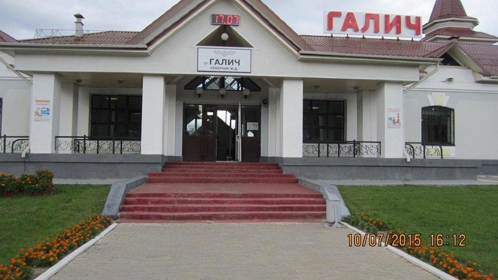 Вокзал Галич