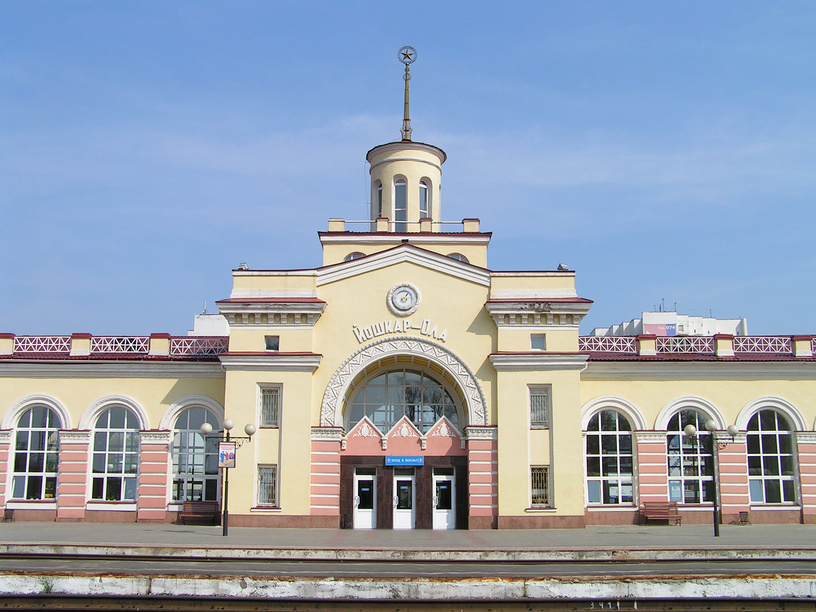Вокзал Йошкар-Ола