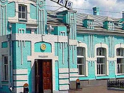 Вокзал Называевская