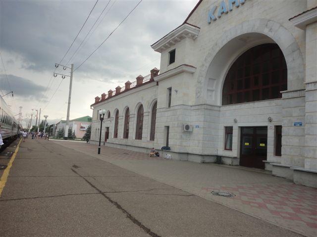 Вокзал Канаш