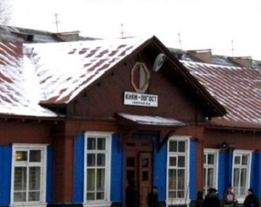 Вокзал Княжпогост