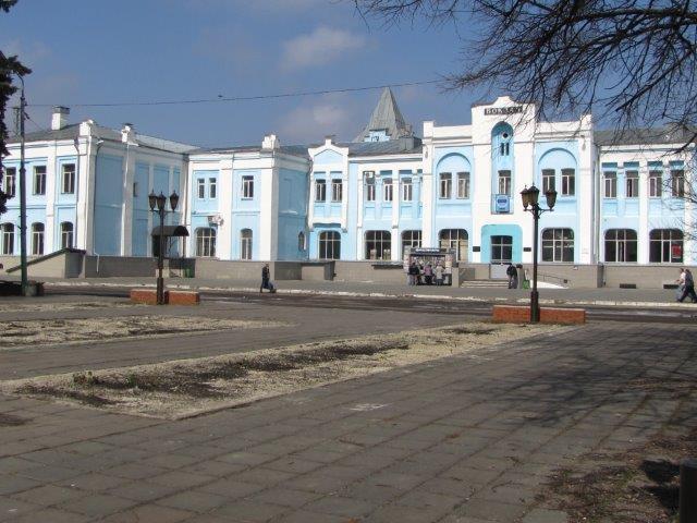 Вокзал Ртищево