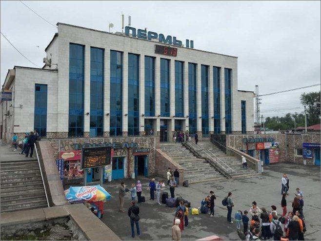 Вокзал Пермь-2