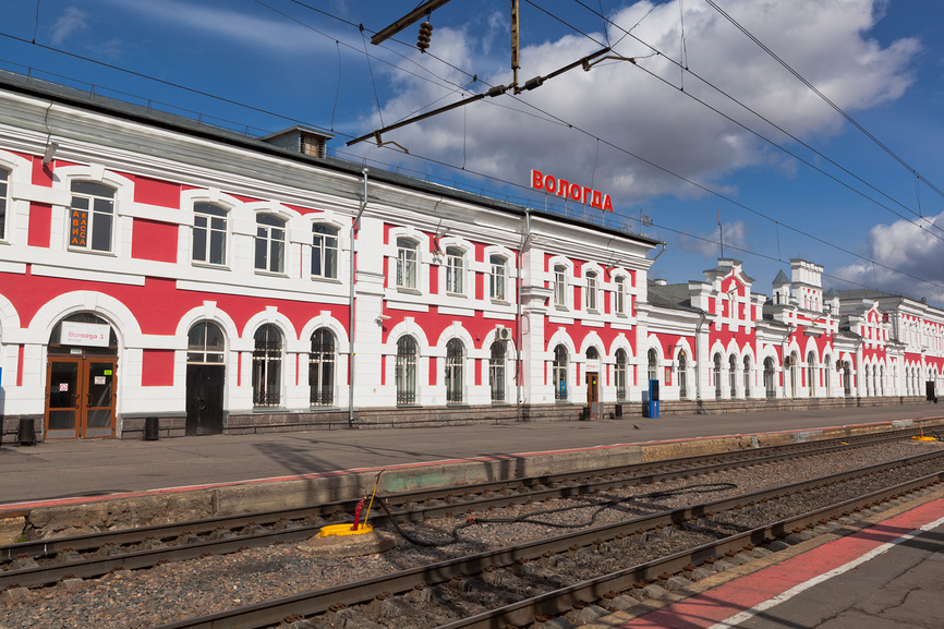 Вокзал Вологда