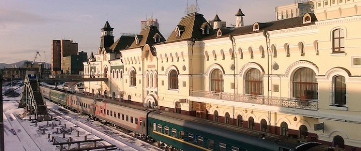 Вокзал Владивосток