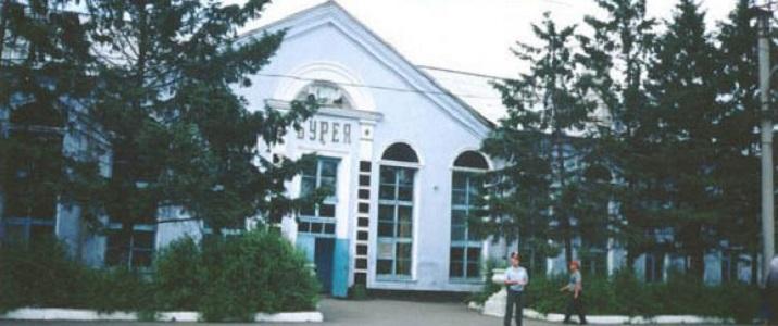 Вокзал Бурея