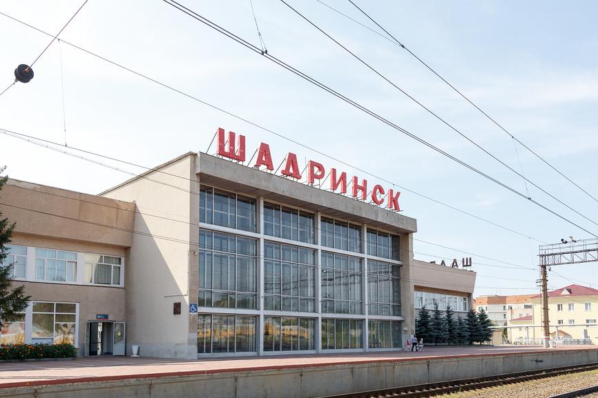 Вокзал Шадринск