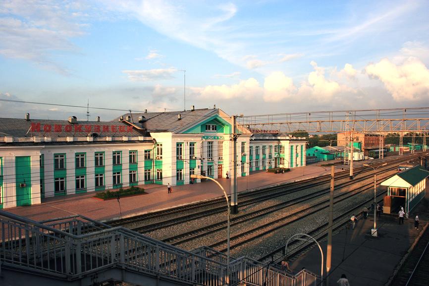 Вокзал Новокузнецк