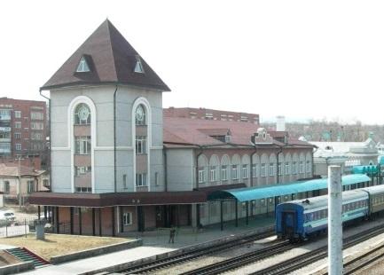 Вокзал Гродеково
