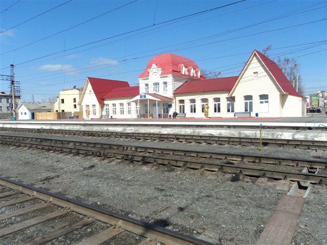 Вокзал Серов