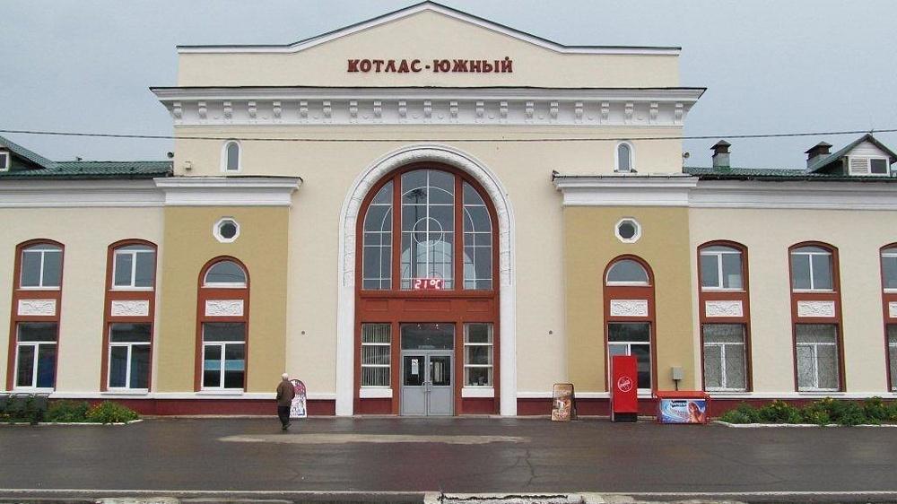 Вокзал Котлас-Южный